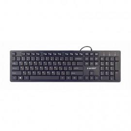 "Gembird ""Chocolate"" Keyboard KB-MCH-03-RU UBS Keyboard"