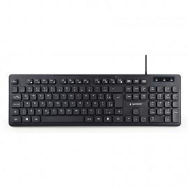 Gembird Multimedia Keyboard KB-MCH-04 USB Keyboard
